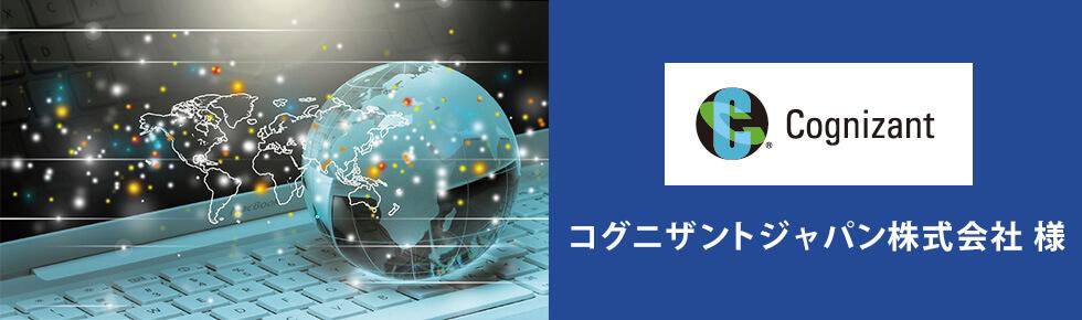 """データセンター研修・資格制度       """"DCPro"""""""